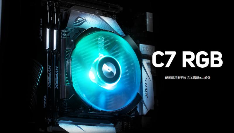 Cryorig-C7 RGB Top Flow CPU Cooling