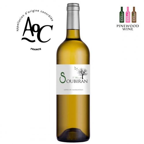 Château Soubiran Blanc 法國索碧莊園白酒 AOC Côtes du Marmandais 2018/2019 [750ml]