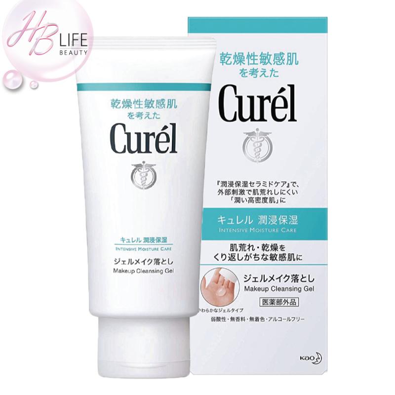 Curel Cleansing Gel 深層卸妝啫喱(130克)