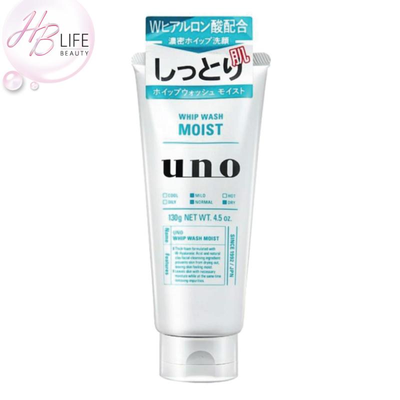 UNO Facial Cleanser Green 男士補濕潔面乳(綠)(130克)