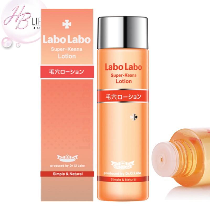 Dr.Ci: Labo 城野醫生爽膚水(200毫升)