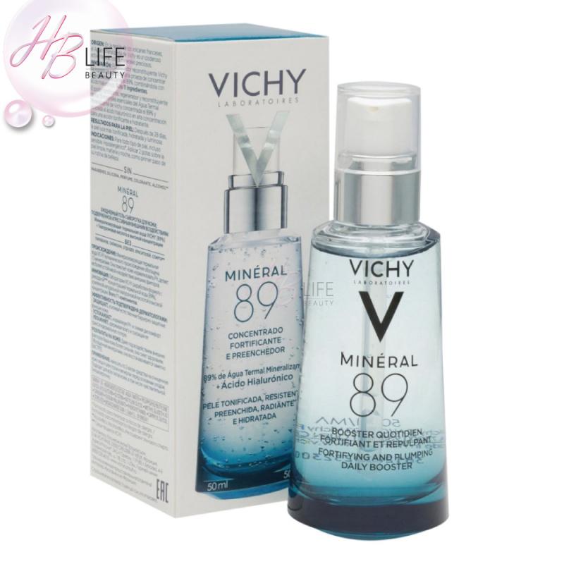 Vichy Mineral 89 火山能量瓶(肌底液)(50毫升)