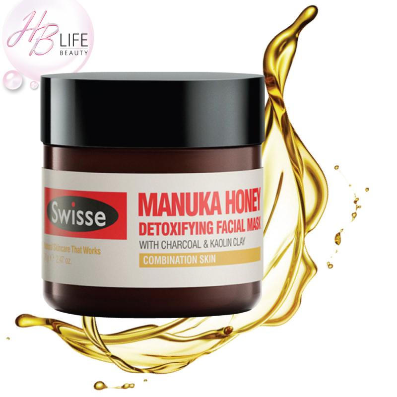 Swisse 澳洲麥蘆卡蜂蜜排毒面膜 (70克)