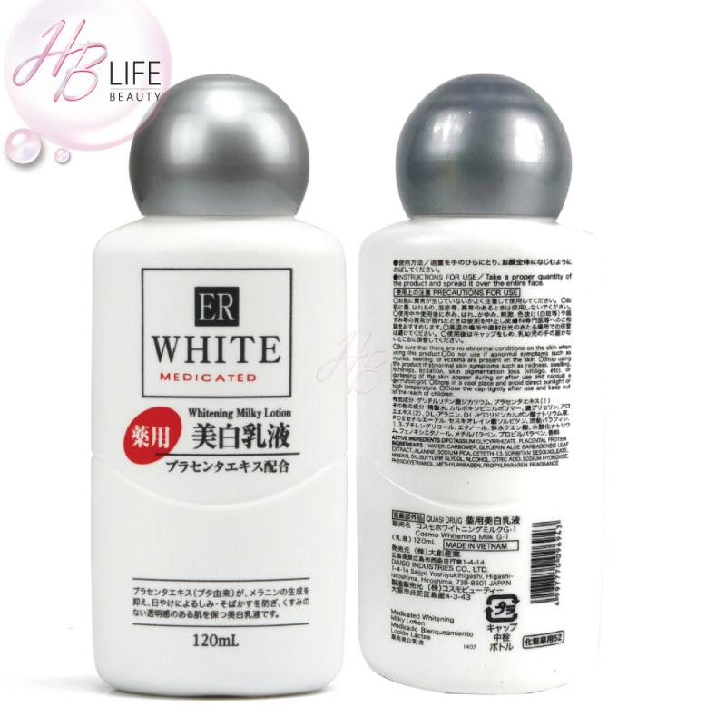 Daiso 大創美白精華乳液(120毫升)