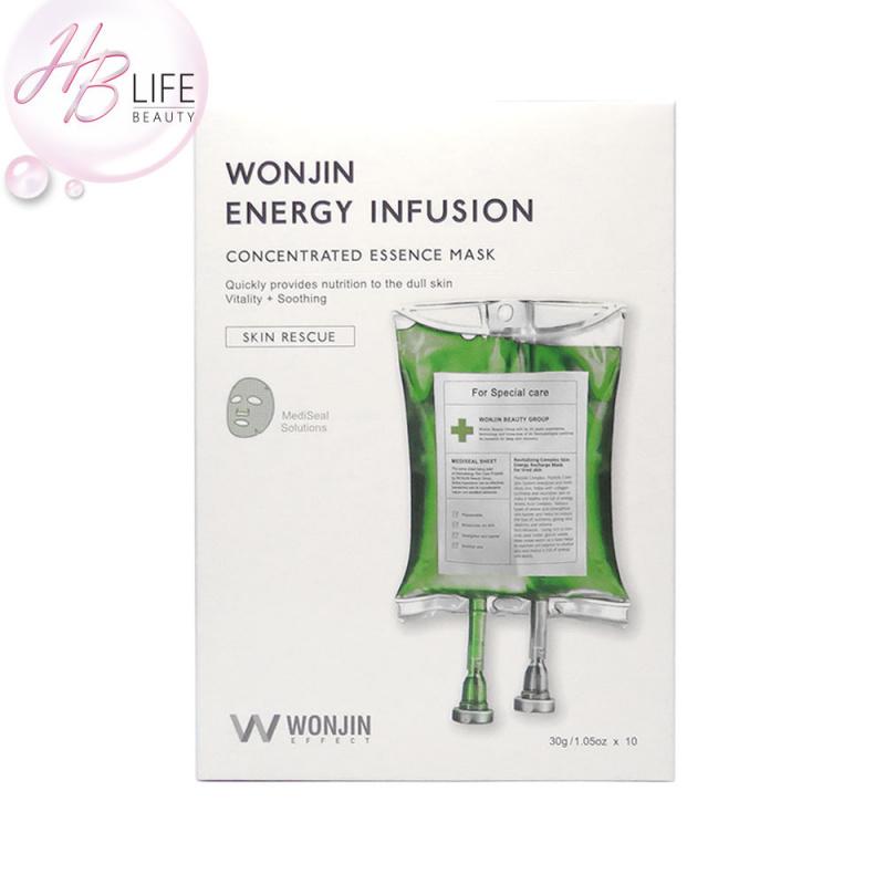 Wonjin 原辰透明質酸綠色吊瓶童顏能量面膜(10片)