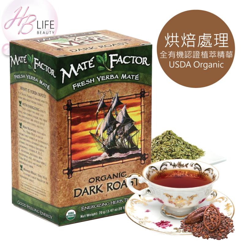 Mate Factor 有機馬黛茶(烘焙處理)(20包)