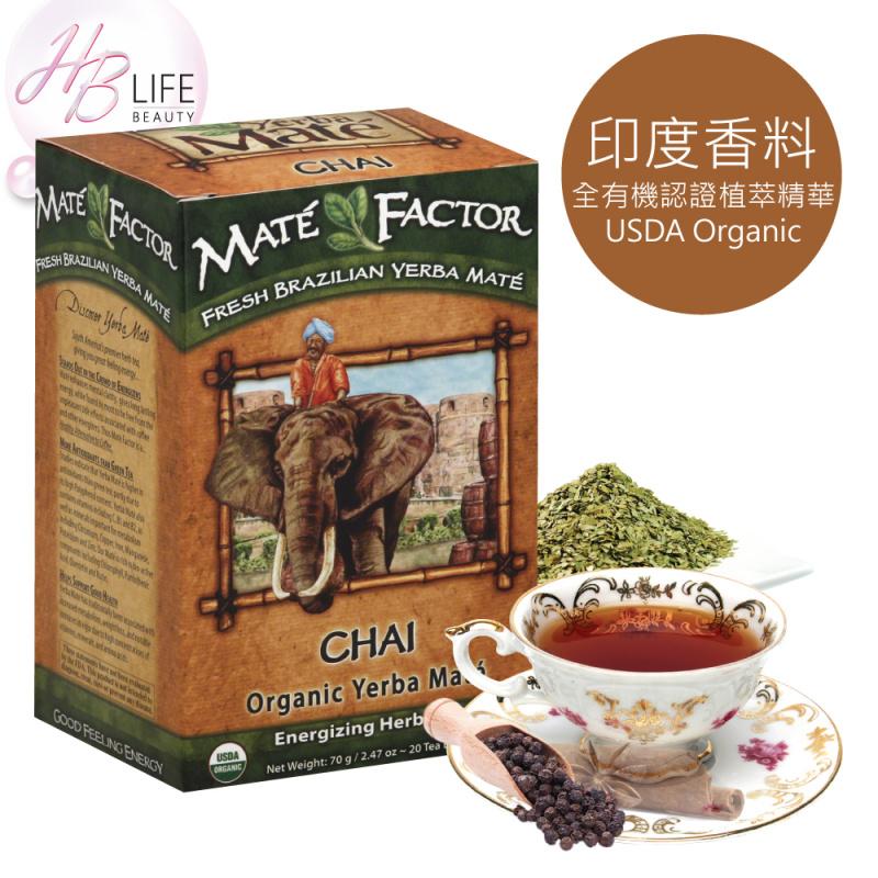 Mate Factor 有機馬黛茶(印度香料茶)(20包)