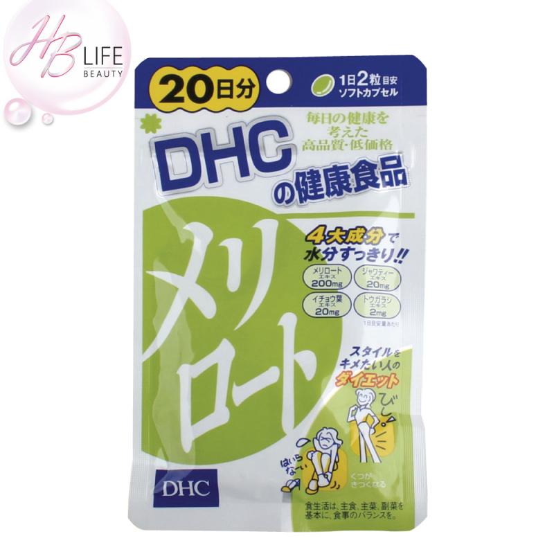 DHC 下半身纖體片 [20日分/40粒]