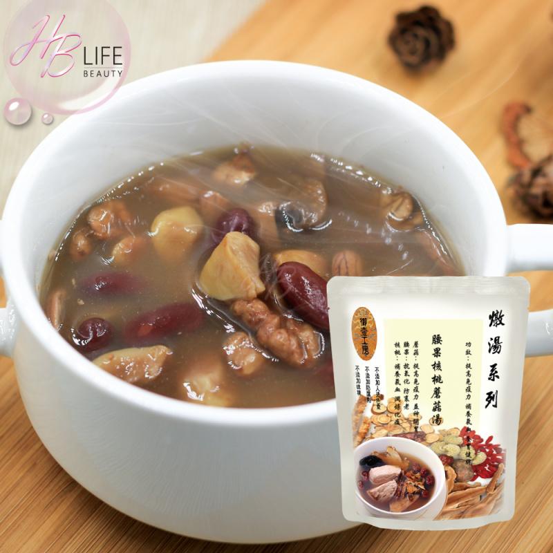 08 御壹工房 腰果核桃蘑菇湯(400克)