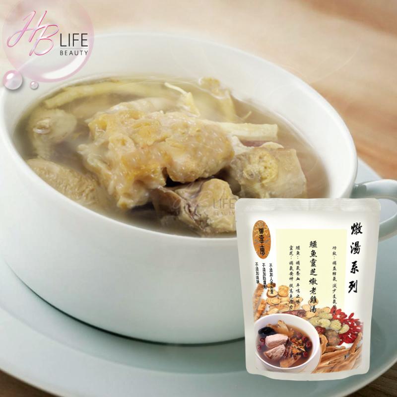 11 御壹工房 鱷魚靈芝燉老雞湯(400克)
