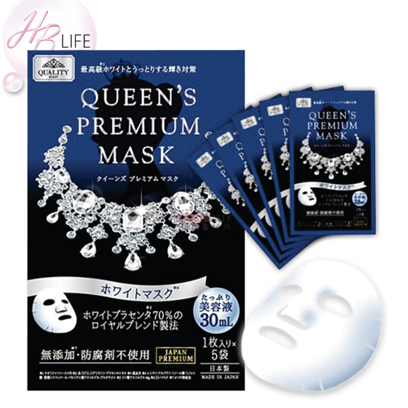 Quality first 鑽石女王面膜(藍色/淨白透亮)(5片)