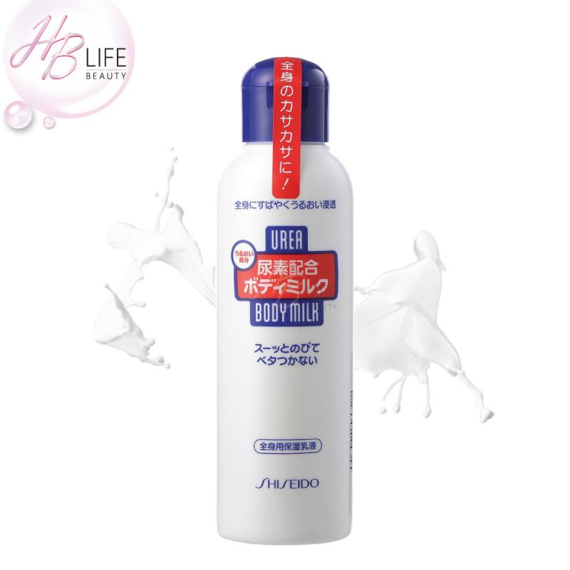 Shiseido 尿素配合身體保濕乳(150毫升)