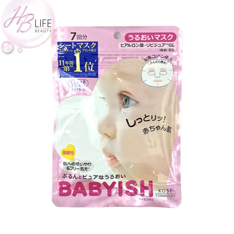 Kose Babyish 玻尿酸潤澤面膜7片