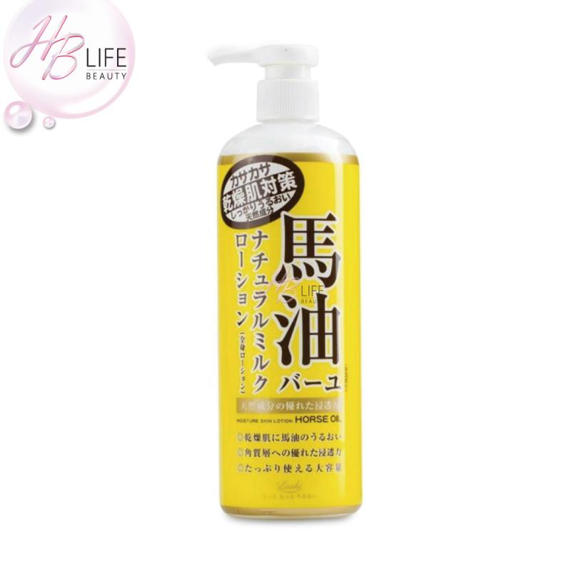 Loshi 馬油護膚保濕乳液 485ml