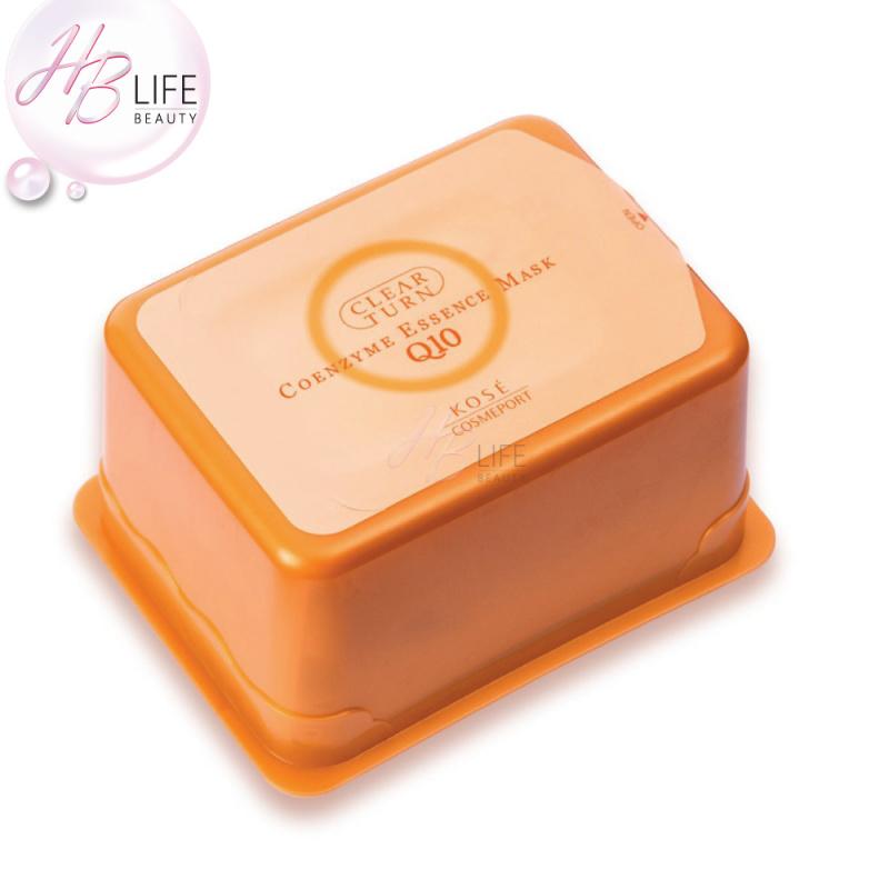 Clear Turn Q10精華液導入面膜(橙盒)  (30片)
