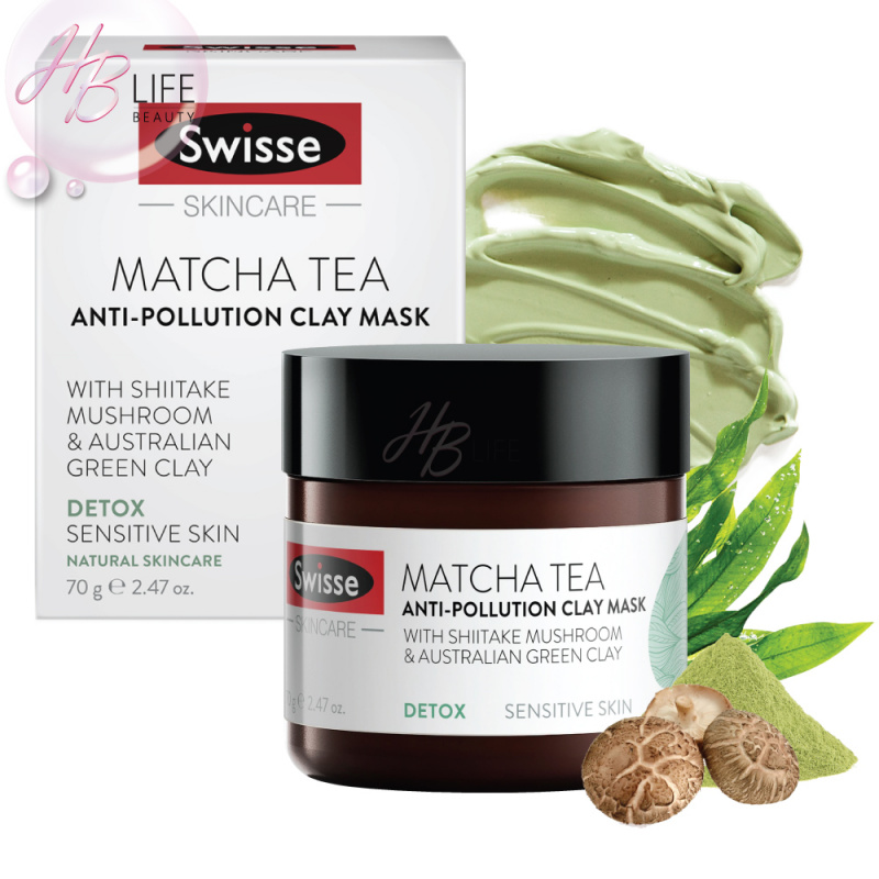Swisse 抹茶修護抗衰老礦物泥膜 70g