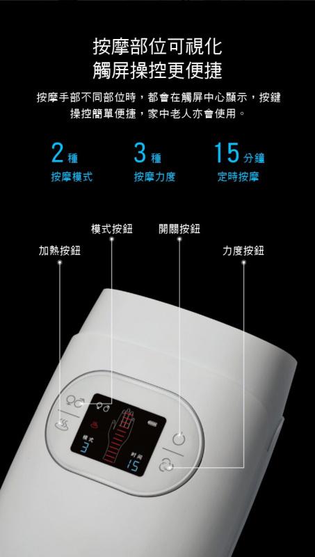 Xiaomi 小米 有品 PMA石墨烯手部按摩儀