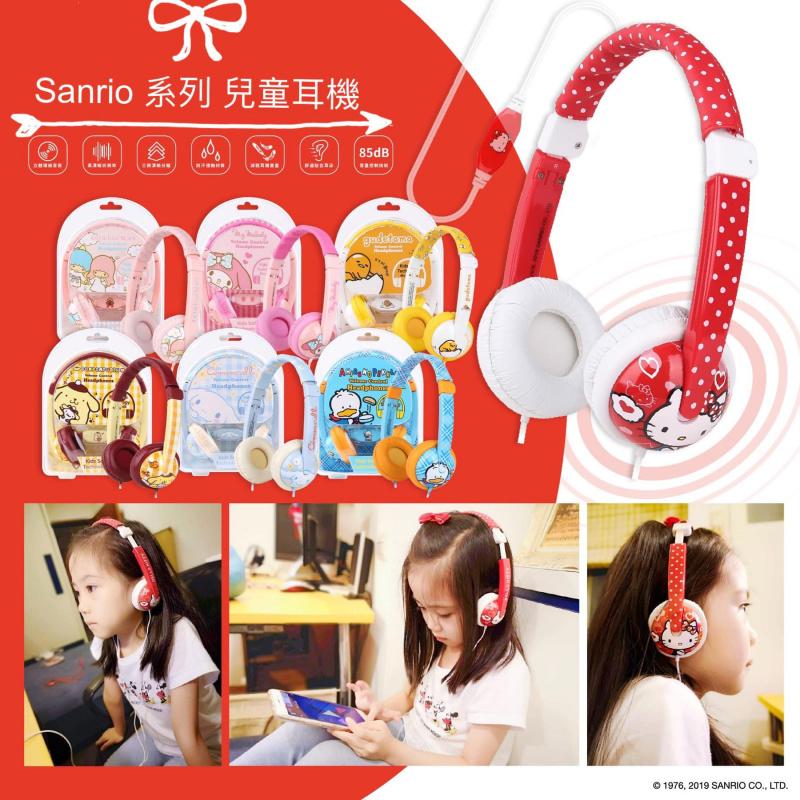 Sanrio 兒童安全耳機 KC01VL Headphones