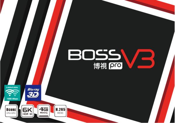 博視盒子 BOSS V3 PRO