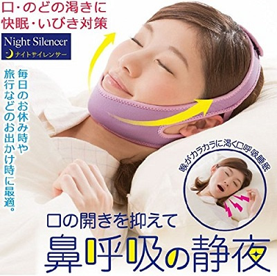 Dr Pro 日本直送專業止鼻鼾器