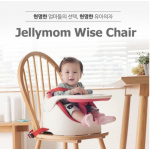 Jellymom Wise Chair 多功能便攜式安全餐椅 (0-5歲)