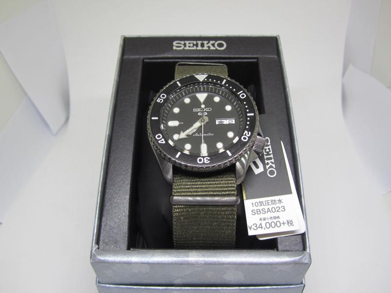 Seiko 5 Sport Automatic Mechanical Watch SBSA023, Seiko 5 Sport 機械手錶 SBSA023