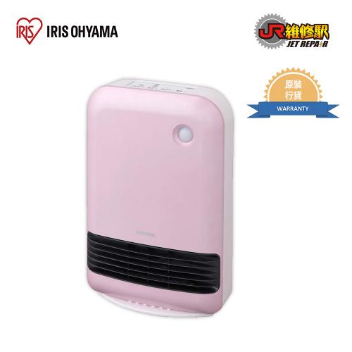 IRIS OHYAMA Turbo Heat 人體感應陶瓷暖風機 (JCH-12TD3) [3色]