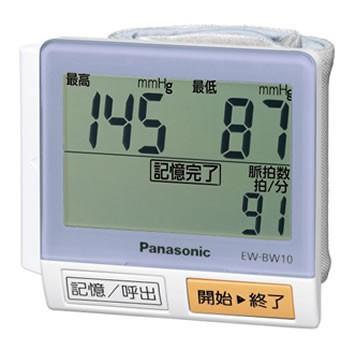 🇯🇵日本版獨家提供一年原廠保養🇯🇵 樂聲牌 Panasonic EW BW10 手腕式血壓計 多功能版本