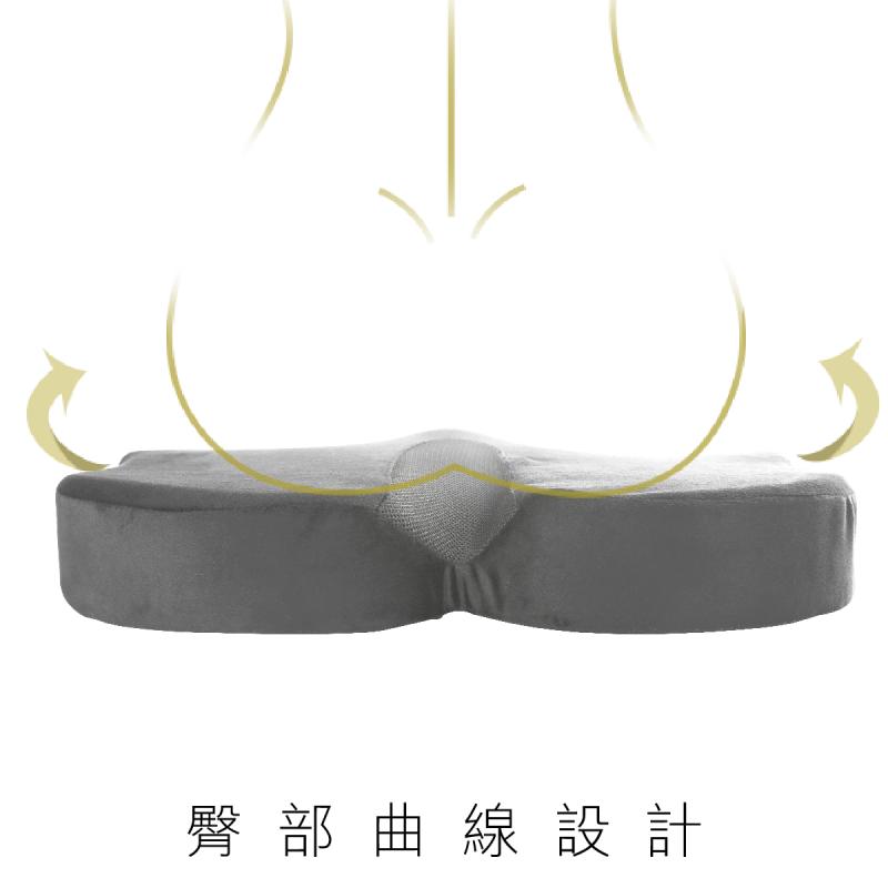 美臀護椎坐墊