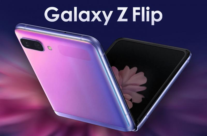 Samsung Galaxy 2020年3月份最新款摺屏手機 Flip Z (現貨紫色/黑色)