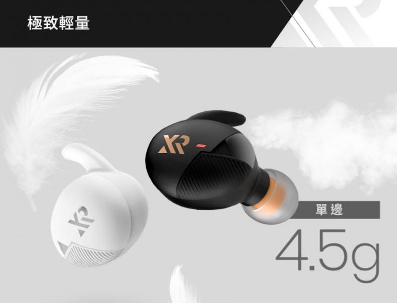【香港行貨】XROUND VERSA 真無線耳機|舒適、音質一機到位 (2色)