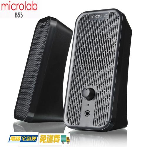 MicrolabB55 迷你電腦小音箱
