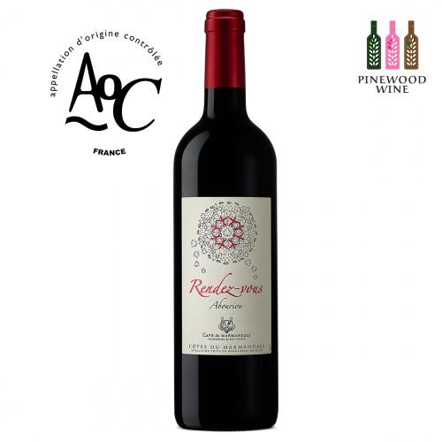 Rendez-vous Abouriou 法國約會.阿布修紅酒 Côtes du Marmandais 2017 750ML