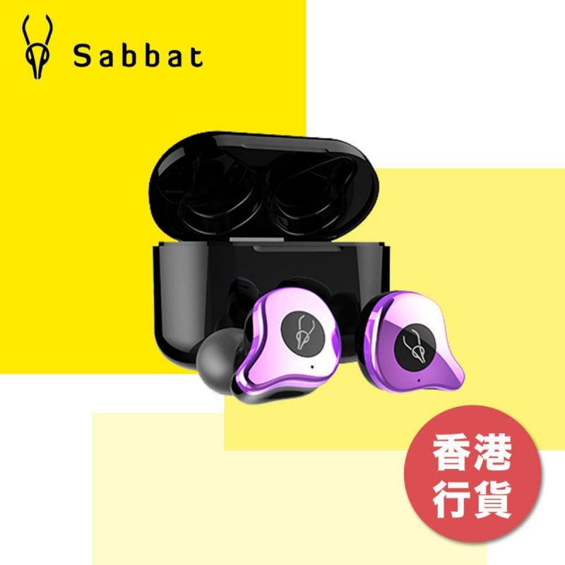 Sabbat - E12 Ultra 真無線藍牙耳機 (香港行貨)