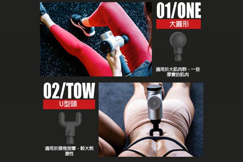 PHOENIX. - 深層肌肉治療按摩槍連四個按摩頭 - A3E (原廠行貨)