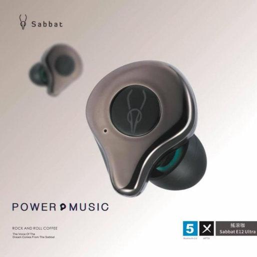 Sabbat E12 Ultra 真藍牙耳機 (多色選擇)