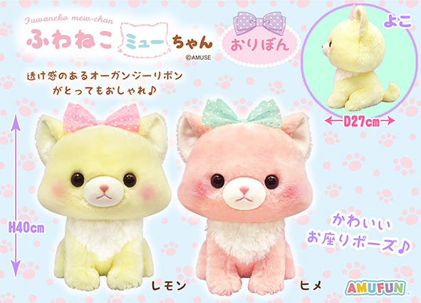 日本Amufun 可愛猫咪軟棉棉抱枕 大呎吋 40cm [2色]