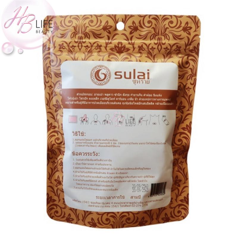泰國 Sulai 溫感痠痛頸椎貼 (肩頸、腰腹、滕肘) [6片]