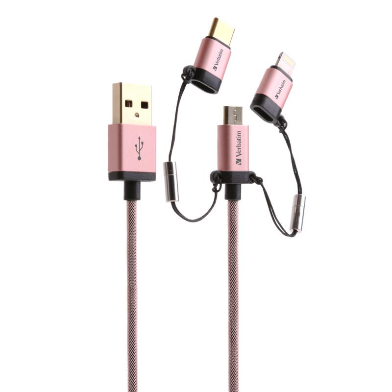 Verbatim MicroUSB, Lightning及Type C to USB-A 3合1充電傳輸線 120cm