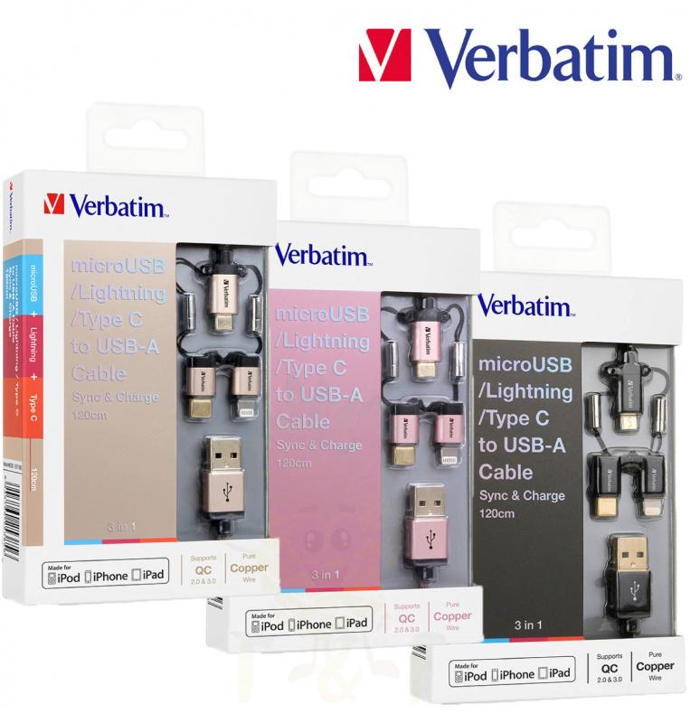Verbatim 旅行充電套裝