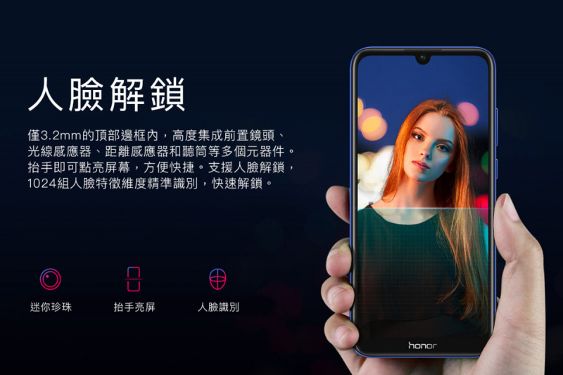 Huawei - 4G-LTE 智能手機 - Honor 8A (黑色)