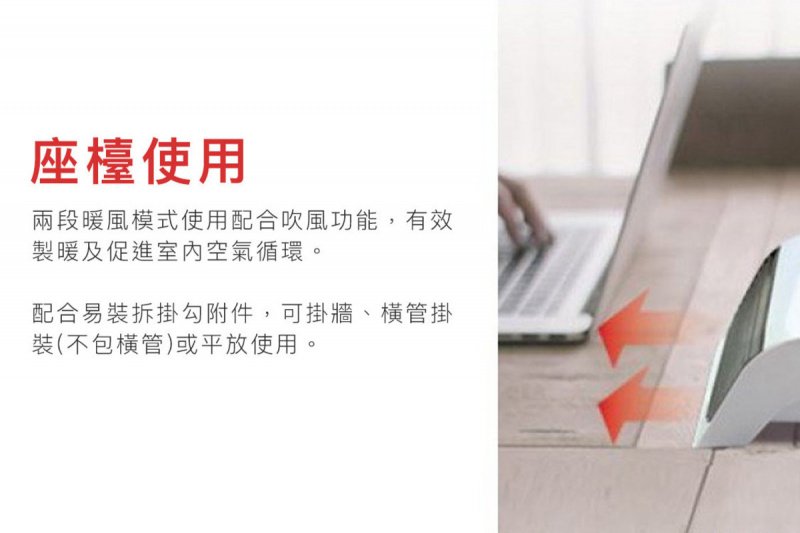 Imarflex伊瑪牌 2050W 遙控移動暖風浴室寶 [INB-2023R]