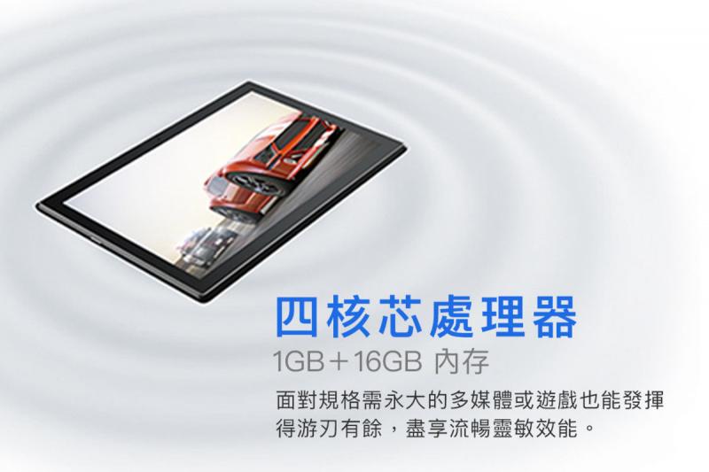 聯想 - Tab7 Essential 平板電腦 - TB-7304F (黑色) (香港行貨)