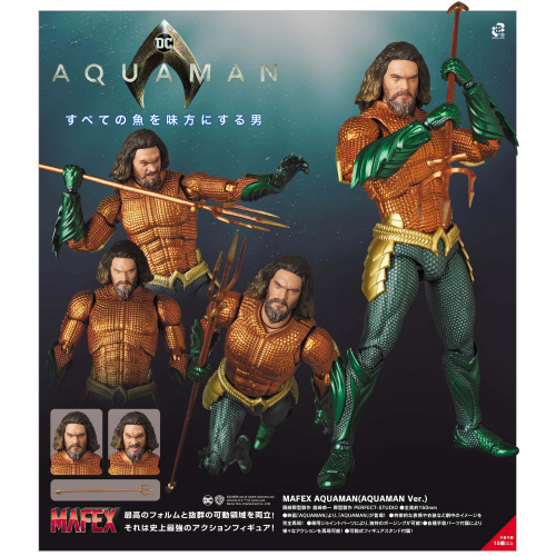 Medicom Toy Mafex 095 Aquaman 水行俠 日版