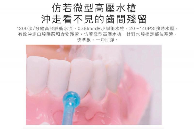 小米有品 - 便携式水牙線機 - W3