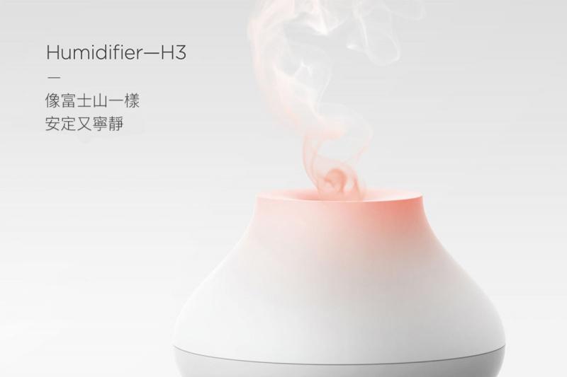 SOLOVE 富士山棒型加濕器 - H3