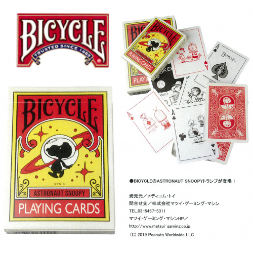 Medicom Toy BICYCLE PLAYING CARDS ASTRONAUT SNOOPY