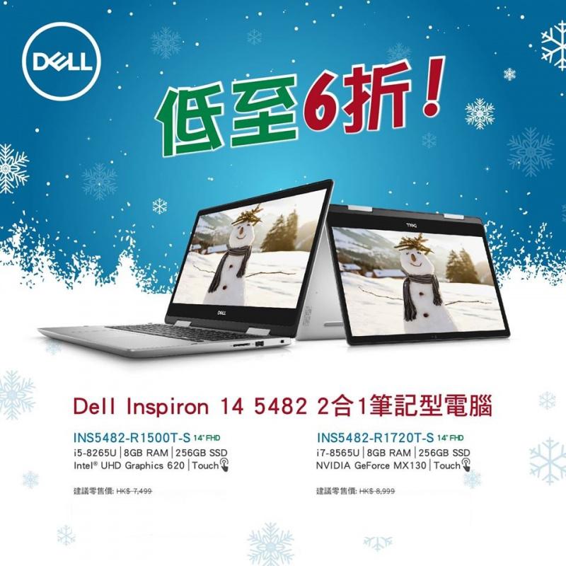 Dell Inspiron 14 5482 筆記型電腦