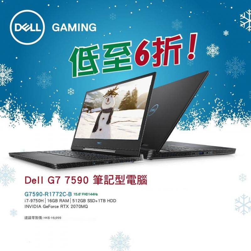 Dell G7 7590 電競手提電腦