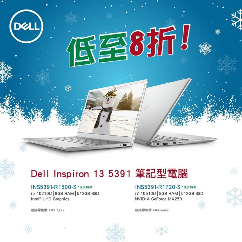 Dell Inspiron 13 5391 筆記型電腦 10th CPU